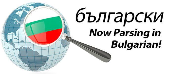 Bulgarian-1-750x300